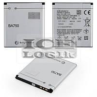 Аккумулятор BA750 для мобильных телефонов Sony Ericsson LT15i, LT18i, X12, (Li-ion 3.6V 1500mAh)