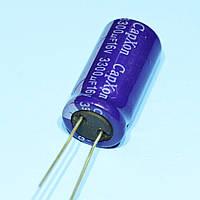 Конденсатор электролитический  3300мкФ  16В CapXon  85*C GS 13*25