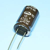 Конденсатор электролитический  4700мкФ  16В Samwha 105*С RD 16*25