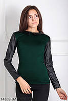 Кофти жіночі Подіум Жіноча кофта Подіум Solly 14809-DARKGREEN S Зелений