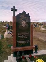 Памятники Черновцы