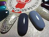 Гель-лак My Nail №67 (прозрачный с серебряными и золотыми блестками разных размеров) 9 мл, фото 2