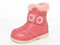 030e96115 Ортопедические детские ботинки для девочки р.22 ТМ Шалунишка, код 7414
