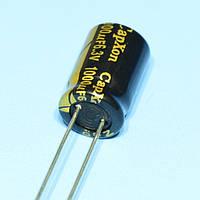 Конденсатор электролит. компьютерный 1000мкФ  6.3В CapXon 105*С LZ  8*11.5
