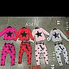 Трикотажный стильный костюм в звёздочки на девочку  ИТАЛИЯ