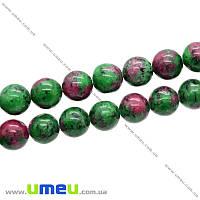 Бусина натуральный камень Рубин в цоизите, 10 мм, Круглая, 1 шт (BUS-018929)
