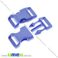 Застёжка-фастекс для браслетов выживания, 40х22х9 мм, Голубой, 1 шт (ZAM-018982)