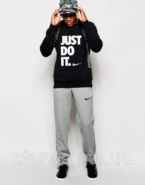 Мужской спортивный костюм Nike Just Do It топ | черный верх серый низ