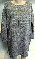Женское платье - туника 54/56 размера