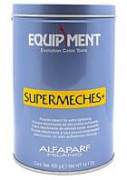 Порошок для осветления волос ALFAPARF Supermeches, 400 гр
