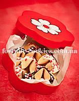 Печенье с предсказаниями «Цветок» №3, 15 шт. в шоколадной глазури