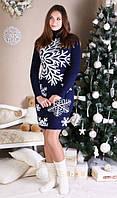 Женское вязаное платье  Снежинка