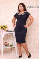 Платье женское оптом и в розницу, размеры 50,52,54,56