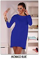 Платье туника женская свобода с длинным рукавом