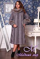 Женское зимнее пальто-трапеция (р. 48-62) арт. П - 307 Vu+Unito Тон 114