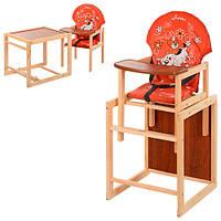 Детский стульчик-трансформер для кормления М V-010-27-6  Vivast, оранжевый