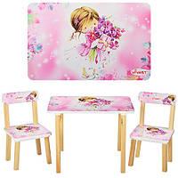 """Детский деревянный столик со стульчиками """"Девочки"""" 501-2 Vivast"""