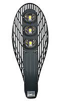 Светодиодный уличный консольный светильник LED Stels 150W 5000К 12750 Lm