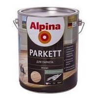 Лак паркетный ALPINA