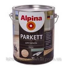 Лак паркетний ALPINA