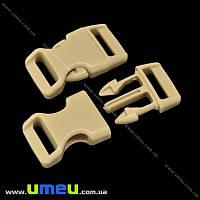 Застёжка-фастекс для браслетов выживания, 40х22х9 мм, Бежевый, 1 шт (ZAM-018968)