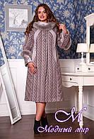 Женское теплое зимнее пальто с мехом (р. 48-62) арт. П - 307 Maila+Unito Тон 64