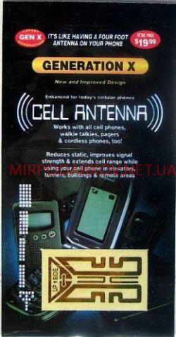 ОРИГИНАЛ! Усилитель сигнала для мобильного телефона