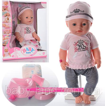 Кукла-пупс Baby Born с аксессуарами  BL010D-S