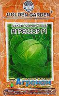 Семена капусты Агрессор F1, среднепоздний 20 шт, Syngenta, Голландия