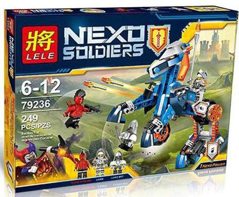 Конструктор Nexo Knights (Нексо найтс) 79236 Механический конь, 249 де