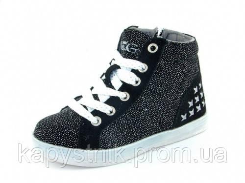 Детская спортивная обувь кеды р.25-29 B G BG2215-542  продажа, цена ... b53559458e6