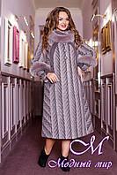 Женское элегантное зимнее пальто больших размеров (р. 48-62) арт. П - 307 Maila+Unito Тон 52