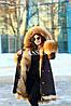 Парка с мехом финского енота, фото 2