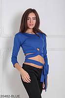 Кофти жіночі Подіум Жіноча кофта Подіум Killena 20482-BLUE XS Синій