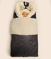 Зимний мешок-конверт на овчине