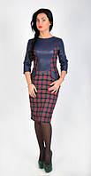 Приталенное женское платье от производителя