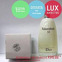 Tester Christian Dior Fahrenheit 32.Eau De Toilette 100 ml / Тестер туалетная вода Диор Фаренгейт 32 100 мл