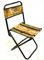 """Складной стул со спинкой расцветка """"Клён"""",80кг"""