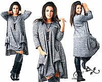 Молодежное платье-туника мод.571,полные размеры 48,50,52,54  серый цвет