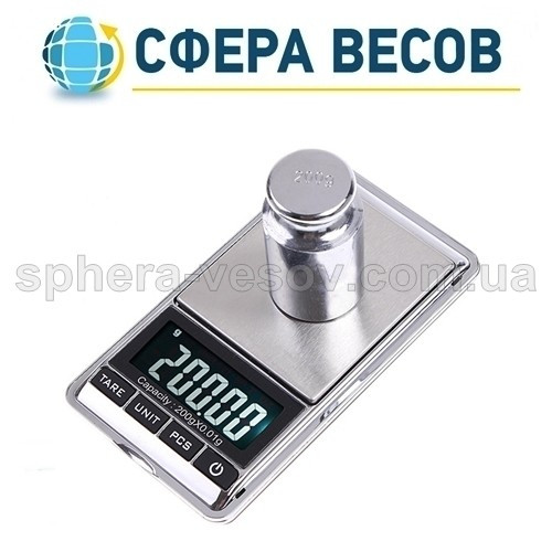 Ювелирные весы Digital Scale (500 гр)