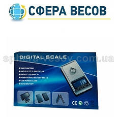 Ювелирные весы Digital Scale (500 гр), фото 3