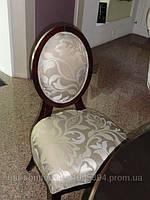 Замена обивки стула для гостиной в Днепре