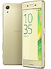 Sony Xperia X Performance Dual 64GB (Lime Gold) 3 мес.