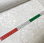 """Отрез ткани хлопковой 80*160 """"Дамаск белый"""" № 573, фото 3"""
