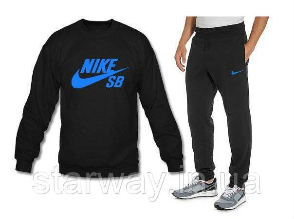 Стильный чёрный спортивный костюм Nike SB blue logo