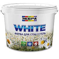 Краска интерьерная ЗЕБРА White (водоэмульсионная) (10 л)