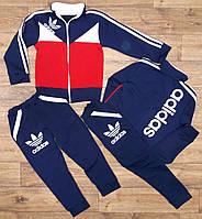 Спортивный костюм adidas, рост 128-140