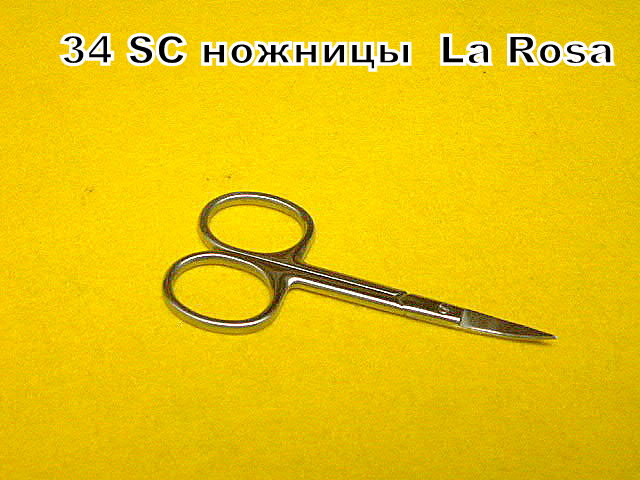 34 SC ножницы  La Rosa