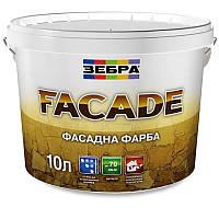 Краска фасадная ЗЕБРА Fasade (водоэмульсионная) (10 л)