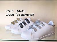 Кроссовки белые женские оптом Размеры 36-41